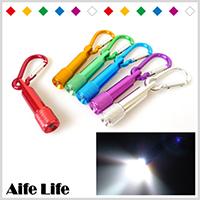 【aife life】快扣LED燈迷你手電筒/迷你LED手電筒鑰匙圈/led燈鑰匙圈/客製化印製/贈禮品批發