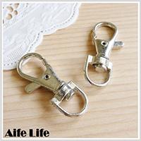 【aife life】DIY問號鉤/金屬掛勾零件/鑰匙圈零件/鑰匙圈配件/出清價!