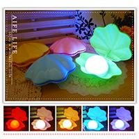 【aife life】貝殼LED小夜燈/USB充電式檯燈/7彩LED小夜燈/情人節禮物/夜明珠珍珠貝殼燈
