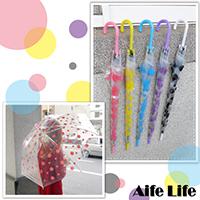 【aife life】透明點點果凍自動傘/日韓流行透明傘/自動傘/雨傘/透明傘/學生輕便傘/廣告傘