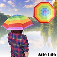 【aife life】彩色傘帽-小/防曬傘帽/釣魚帽/雨傘帽/戶外休閒/客製化印字/贈品禮品