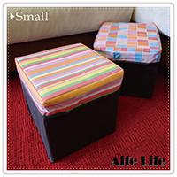 【aife life】方型折疊收納椅-小/方型收納椅/收納箱/收納盒/居家增加空間
