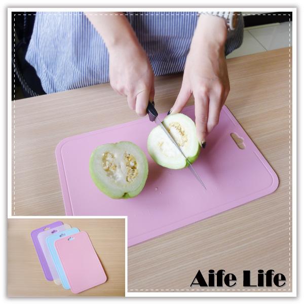 【aife life】台灣製軟質砧板/MIT砧板/料理板/切菜板/料理用具/廚房用具/食物調理板