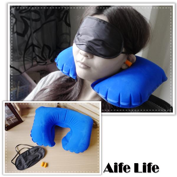 【aife life】旅行充氣枕耳塞眼罩組/旅行三寶/充氣式午睡枕/U型枕/午安枕/午睡枕/攜帶式/贈品禮品