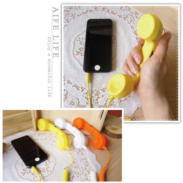 【aife life】iphone復古電話筒-小(A款)/IPad HTC 電話/手機電話筒/外接聽筒/耳機接收器/3.5MM耳機孔