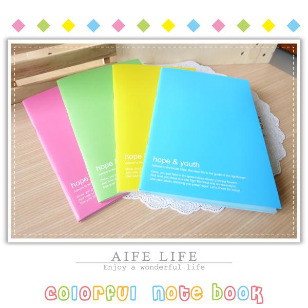 【aife life】25K糖果橫紋筆記本/固頁筆記本/內彩筆記/手札/日記本/禮品贈品