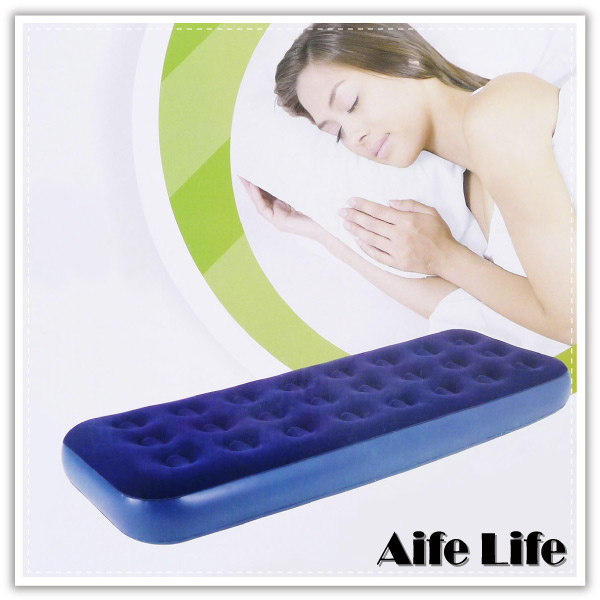 【aife life】植絨充氣床-單人(187*67cm)/休閒充氣床墊/氣墊床/露營睡墊/充氣床墊