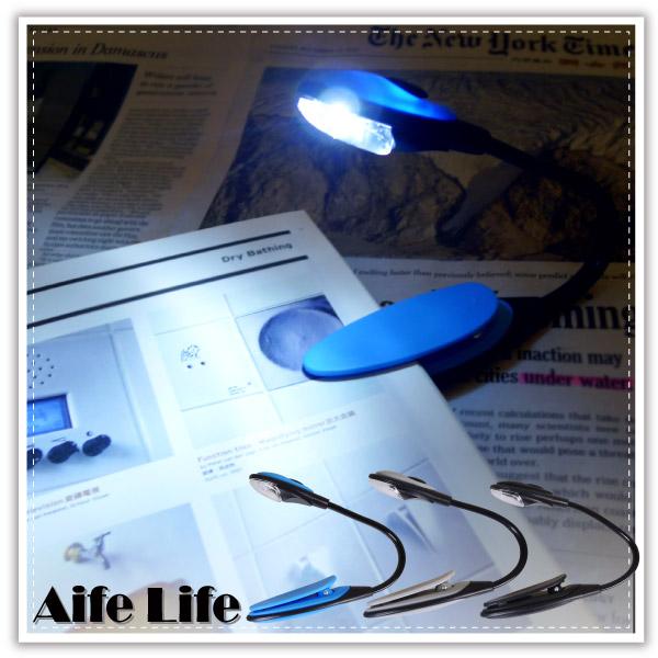 【aife life】LED軟管夾燈/LED夾帽燈/閱讀燈/LED燈/夾書燈/手電筒/應急照明/蛇燈