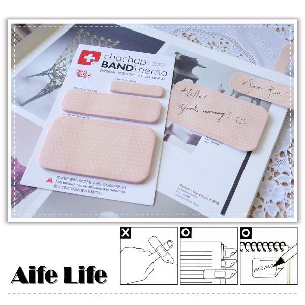 【aife life】OK蹦便利貼/創口貼/OK繃造型便利貼/便條紙/N次貼便條本memo紙/客製化印製