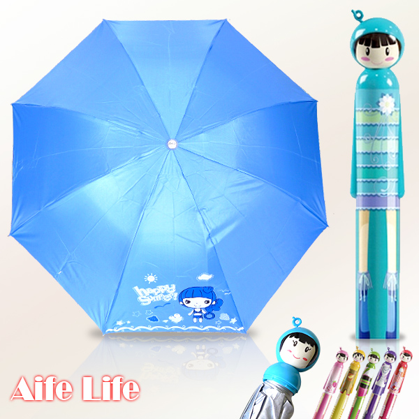 【aife life】水果娃娃傘/創意折疊傘/遮陽傘/太陽傘/鉛筆傘/晴雨傘/不滴水/防曬/廣告傘