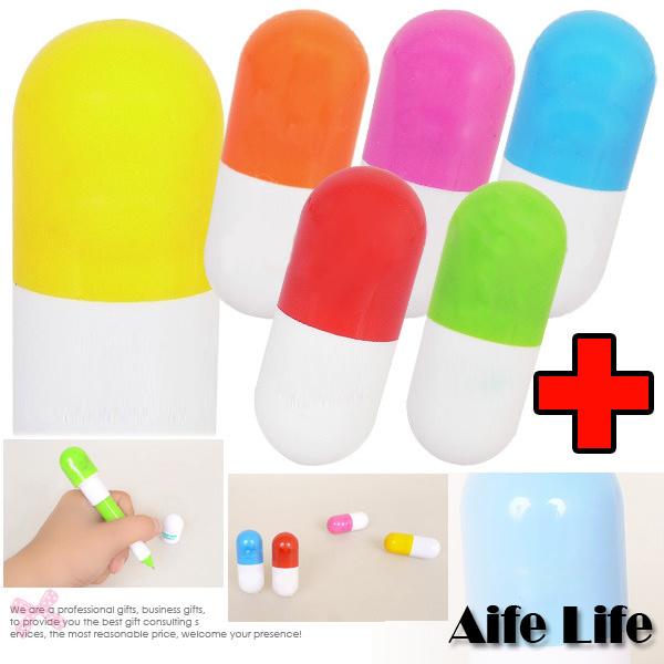 【aife life】可愛表情圖案藥丸筆-無字款/膠囊筆維他命筆原子筆伸縮筆中性筆油性筆廣告筆