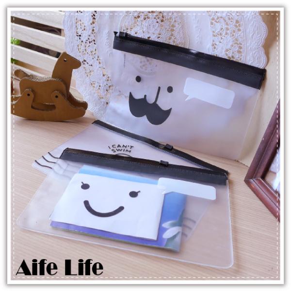 【aife life】韓系笑臉鬍子收納袋/微笑小雞/筆袋/夾鏈袋/文件袋/資料夾/拉鍊袋/化妝包