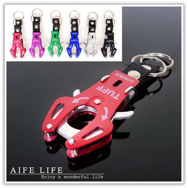 【aife life】老虎鉗扣環鑰匙圈/老虎鉗鎖圈/鑰匙圈/類登山扣/鑰匙扣/外掛/扣環