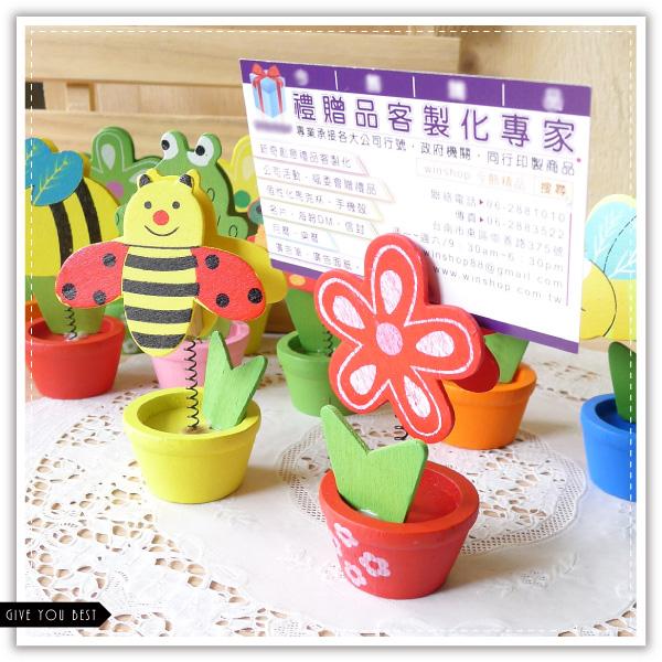 【aife life】飛機木名片夾/花朵動物造型名片夾/桌上型名片夾/名片座/MEMO夾/留言夾