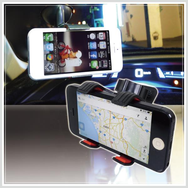 【aife life】車用吸盤手機架-雙夾/加寬版手機夾/車用手機架/二用手機架/真空吸盤手機架/GPS導航/桌用手機架