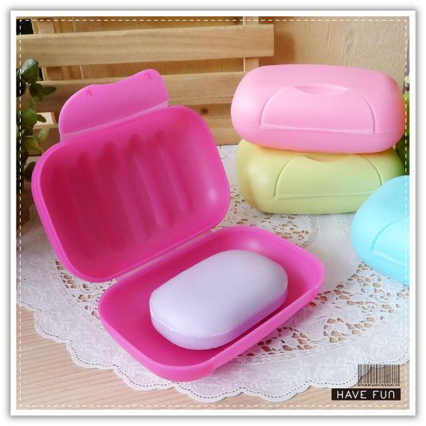 【aife life】旅行皂盒/ 出差密封帶蓋肥皂盒/便攜香皂盒/有鎖扣防水防漏肥皂盒/肥皂盤