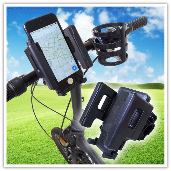 【aife life】自行車PDA固定架/腳踏車手機架/360度旋轉導航支架/PDA座/GPS座
