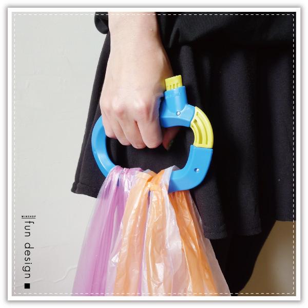 【aife life】D型提袋器/輕便提菜器/提袋集中器/購物提袋器/拎菜器/提物手把/手提掛環
