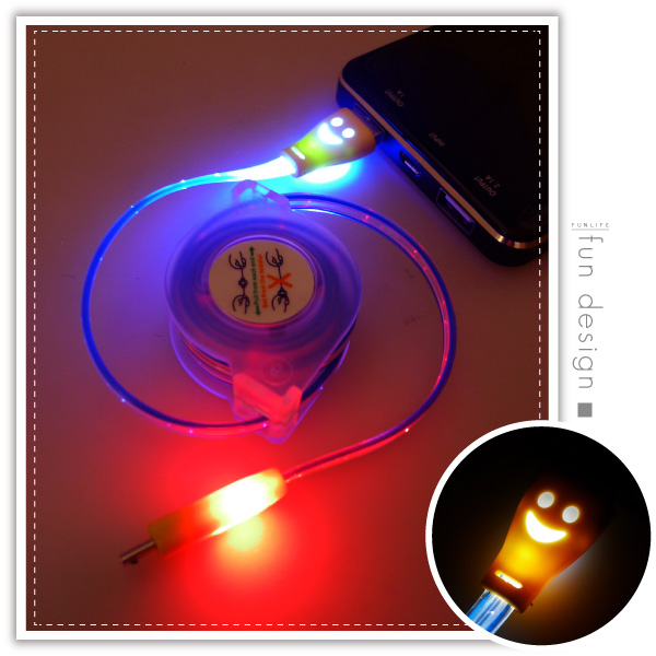 【aife life】笑臉發光七彩伸縮micro usb傳輸線/微笑充電傳輸線/果凍扁線/Samsung HTC sony
