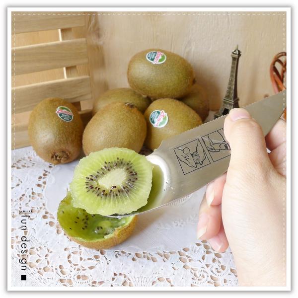 【aife life】奇異果挖勺水果刀/不鏽鋼奇異果挖勺/獼猴桃水果刀/削皮器/切水果器