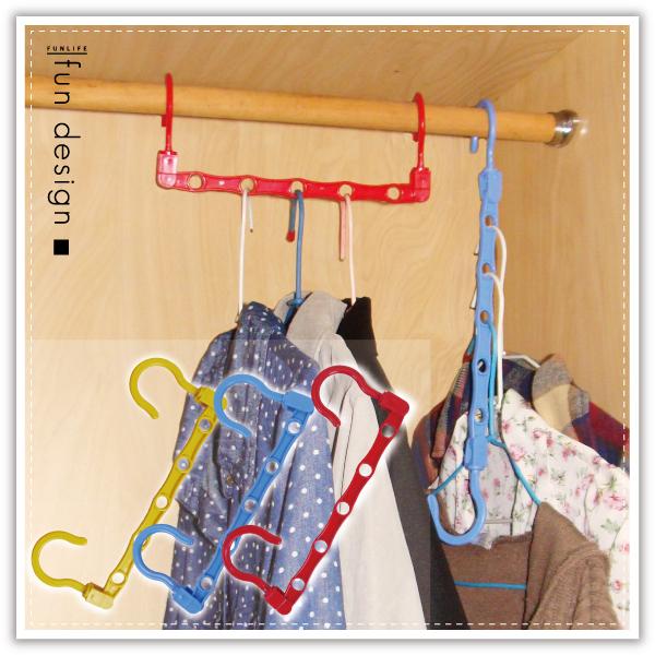 【aife life】五孔吊環式魔術衣架/掛勾收納衣架/神奇衣架/直立式衣架/節省空間收納