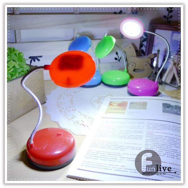 【aife life】可彎曲LED小檯燈/造型檯燈 折疊彎曲檯燈 桌燈 LED檯燈 小夜燈