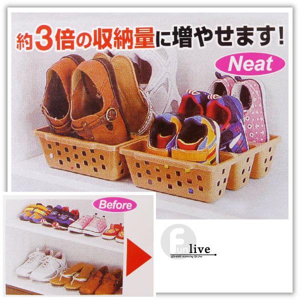 【aife life】三格創意鞋架/鞋子收納籃/鞋子收納盒/鞋櫃/節省空間收納/置物盒/室內拖鞋