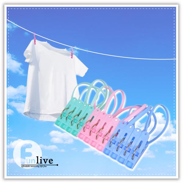 【aife life】防風曬衣夾-12入/窗簾夾/曬衣架/夾子/衣物固定夾/晾衣夾/文具夾/浴簾夾