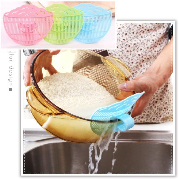 【aife life】夾式洗米瀝水板/笑臉可夾式洗米瀝水器/蔬果穀物過濾器/洗米瀝水掛勾/廚房用品