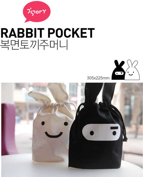 【aife life】韓版黑白忍者兔收納袋/兔子束口袋/文具化妝包/萬用袋,超可愛禮贈品歡迎團購批發