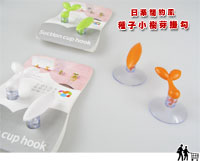 【aife life】種子小樹芽吸盤掛鉤(1組2入)~日系簡約風~居家好用小物,置物/收納/設計簡單方便使用