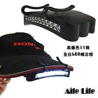 【aife life】11顆LED夾帽帽緣帽沿燈手電筒,巡守隊夜遊保全釣魚,贈品禮品
