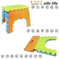 【aife life】19CM折疊椅,戶外休閒最方便!小型休閒椅/褶疊椅凳,適合小朋友,收納輕巧又方便,不占空間,隨處帶著走