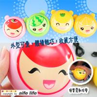 【幸福列車】【aife life】可愛水果公仔系列 USB按摩器暖手暖爐、懷爐,USB暖手按摩器,暖手寶按摩器!