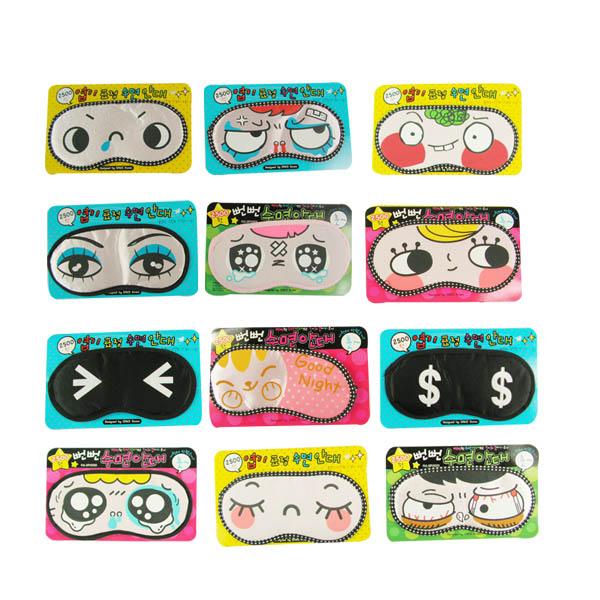 【aife life】韓國超熱賣!!!可愛KUSO表情/睡眠/搞怪眼罩/表情眼罩,上班族午休超實用,想搞怪引人注意,送禮自用都很棒!!