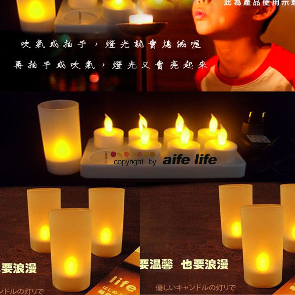 【aife life】浪漫滿屋居家擺飾LED擬真黃蠟燭燈/杯燈生日蠟燭小夜燈造型燈聖誕婚禮佈置(無燈罩有聲控)