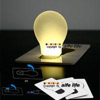 【aife life】LED燈泡造型燈,卡片燈,可放皮夾、創意燈具,信用卡般大小 ,隨身攜帶超方便! 另售小花、香菇草莓拍拍燈喔!!