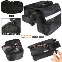 【aife life】小折/自行車/腳踏車附鈕扣、皮帶中馬鞍袋(反光條+分離式手機袋+背帶)