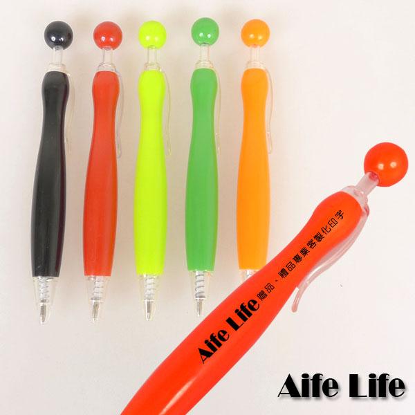 【aife life】p01超便宜廣告筆/圓球筆原子筆贈品筆禮品筆印刷印字宣傳設計送禮