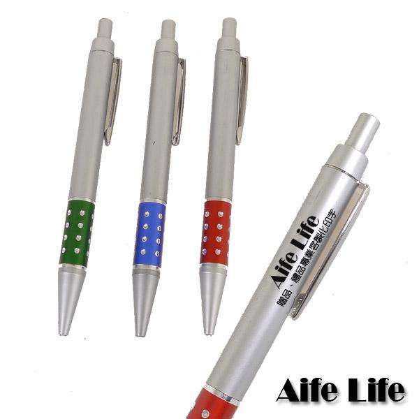 【aife life】p09超便宜廣告筆/鑽石筆原子筆贈品筆禮品筆印刷印字宣傳設計送禮