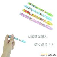 【aife life】自動鉛筆筆芯,好用又好看文具,內裝2B筆芯,送禮自用兩相宜!!