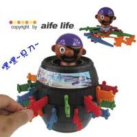 【aife life】Q版黑鬍子娃娃海盜桶-大/危機一發/驚嚇桶/啤酒桶/益智遊戲(大型)