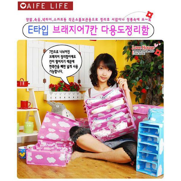 【aife life】最新韓國潮流~7格內衣收納盒,可摺疊不織布七格設計,衣物收納盒