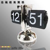 【aife life】金屬絕美質感-天秤翻頁電子鐘,結合品味與時尚感,提升生活品味另一種層次