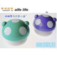 【aife life】包包磨菇造型按摩器/紓解壓力/16個健康穴道按摩點/附usb線供電