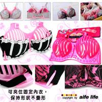 【aife life】胸罩內衣收納固定架,日本便利內衣專用收納晾曬多功能胸罩衣架