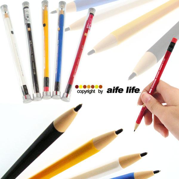 【aife life】寫不斷自動出芯自動鉛筆,仿鉛筆外型,使用超方便,尾端橡皮擦拿開可放入筆芯,幼教、送小朋友的贈禮品的最佳文具