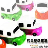 【aife life】復古冰淇淋雪糕車金龜車小汽車造型迷你吸塵器,跟蘑菇吸塵器一樣可愛,筆電、鍵盤、書桌的清潔小幫手,讓你快樂做清潔!