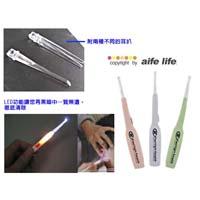 【aife life】日本商品帶燈照明LED挖耳器 /耳扒/耳勺/耳垢棒/輕巧好拿,附鑷子、夾子