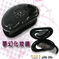 【aife life】黑色薔薇小魔鏡(化妝鏡)化妝盒、黑色小化妝鏡(盒)、內附梳子可方便整理儀容、隨身便利攜帶型